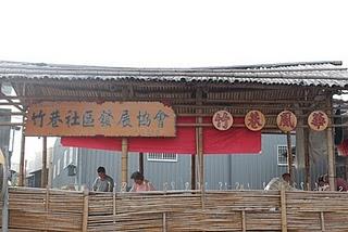經過三年多的努力,竹巷社區有了自己的活動中心。郭恩汝/攝影