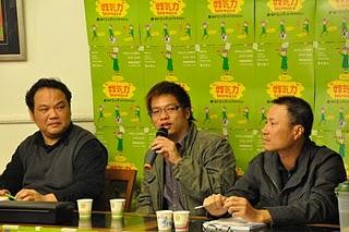 (左至右)媒觀基金會董事長管中祥、導演陳浩倫、公民記者大暴龍。綦守鈺/攝影