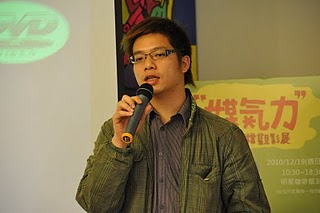 會中特別邀請到陳浩倫導演從香港來與觀眾座談。綦守鈺/攝影