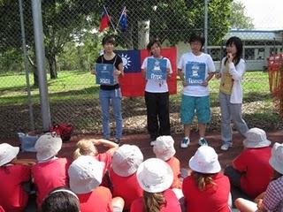 國立台北教育大學學生帶領澳洲小學生藉由體能遊戲學中文  提供/謝佩君